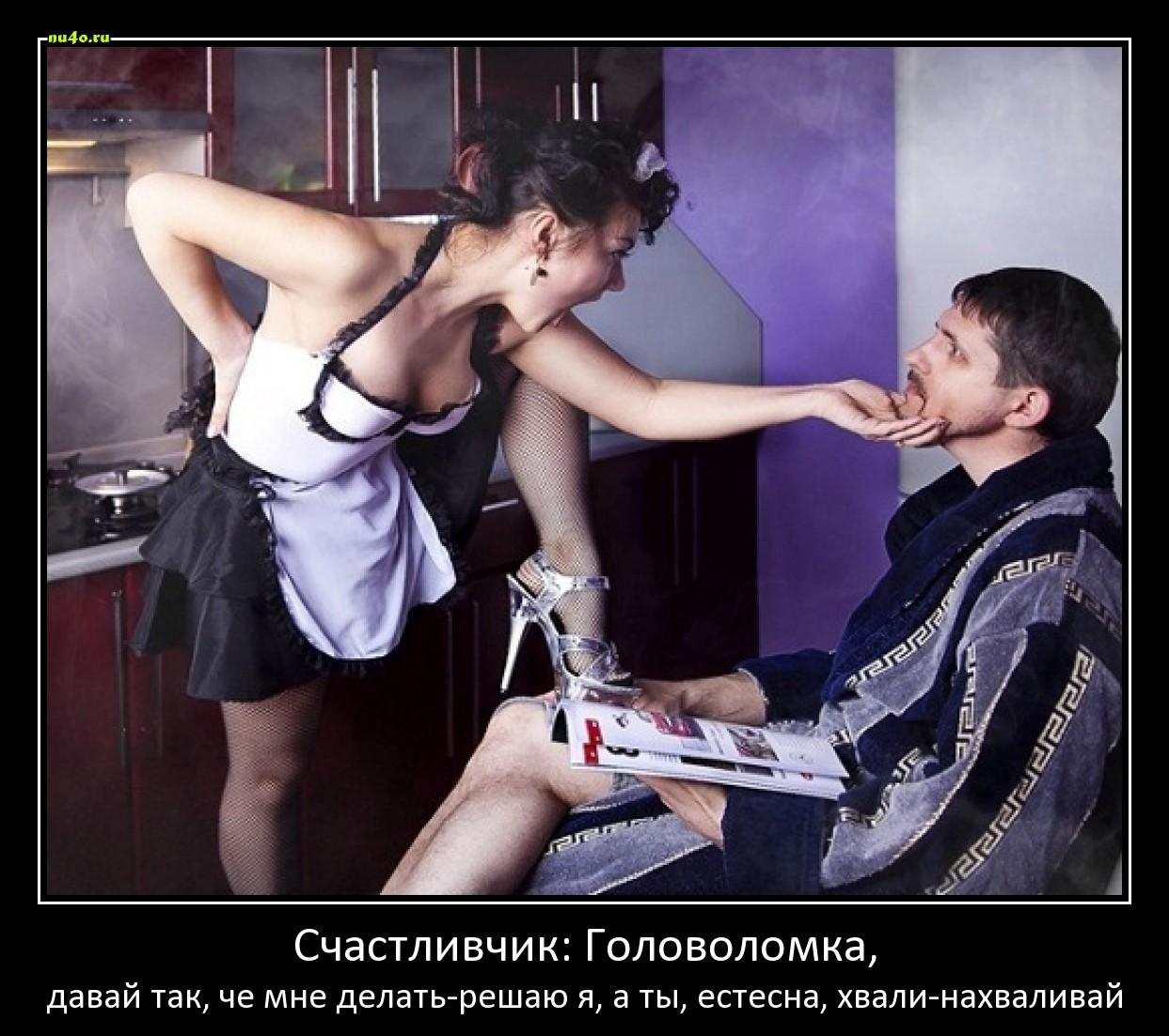 Любовник извращенец